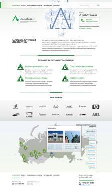 Сайт о строительных компаниях в астане лучшие сайты для создания минусов