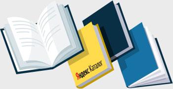 Newmark разработка и продвижение сайтов продвижение сайта в Нижнекамск